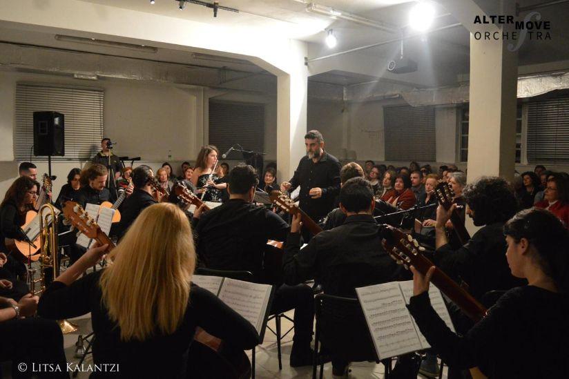 Φωτογραφία από Συναυλία της ορχήστρας Alter move