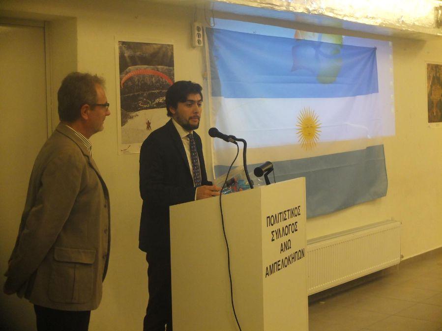 Φωτογραφία από Πολιτιστική Εκδήλωση για την Αργεντινή
