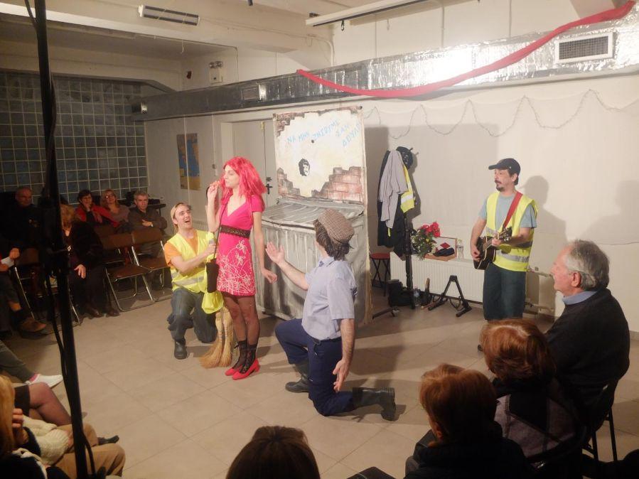 Φωτογραφία από Θεατρική παράσταση: Το Φράκο