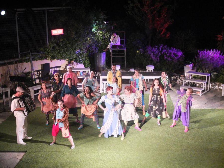Φωτογραφία από Θεατρική παράσταση: Το Γαλατόδασος